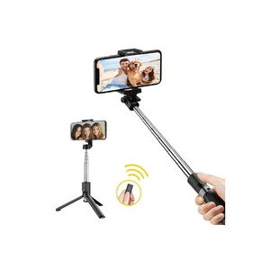 Bluetooth Rechargeable Folding Selfie Stick