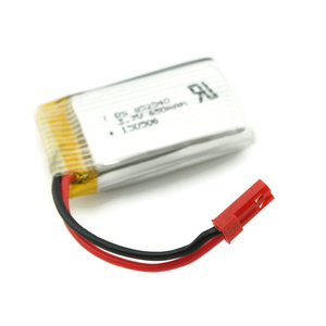 Rechargeable Lithium Battery pack 3.7V 650mAh