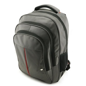 "15"" Laptop Backpack Bag - Grey"