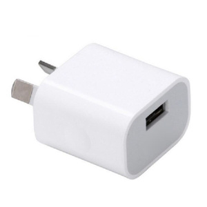 5V 2.1A USB Port Mains Charger
