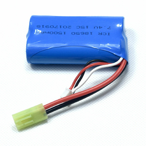 Rechargeable 18650 7.4V 1200mAh Lithium-ion Battery