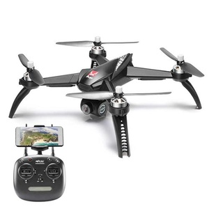 RC Brushless Racing GPS WiFi FPV Drone with One Axis 1080p HD Camera - MJX Bugs 5W