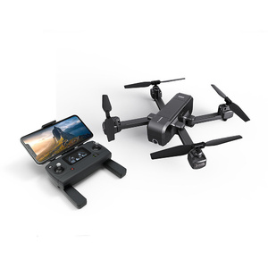 MJX X103W GPS Drone with 2K HD Wifi FPV Camera