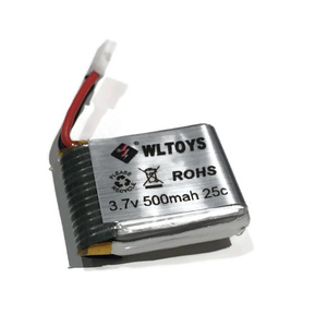 3.7v 500mAh Rechargeable Lithium Battery