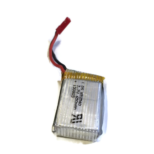 Rechargeable Lithium Battery to suit K300C RC Drone TR3016